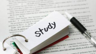 【2018年度】大学入試で英語外部検定を利用する国公立大学一覧