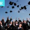 国公立大学2次試験で面接が必要な大学が急増中!