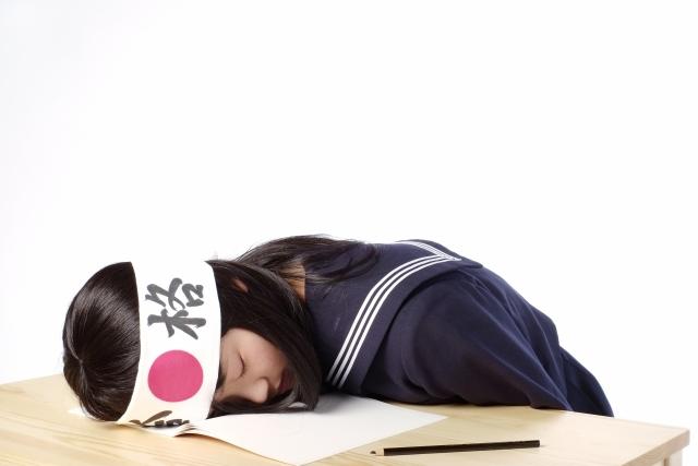 勉強 女子高生