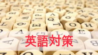 【高校英語】名詞構文のまとめ