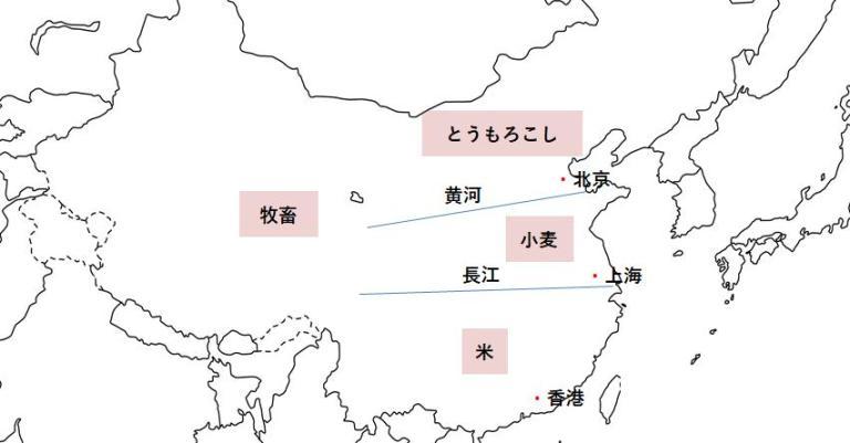 高校地理 中国農業