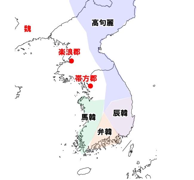 邪馬台国 朝鮮半島