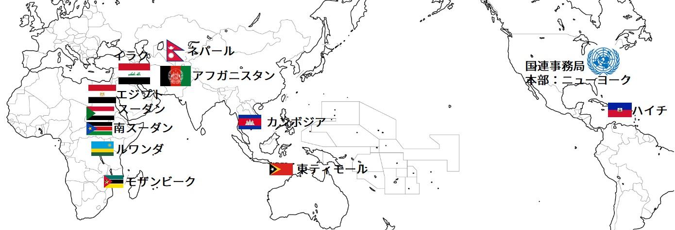 日本のPKO派遣地域