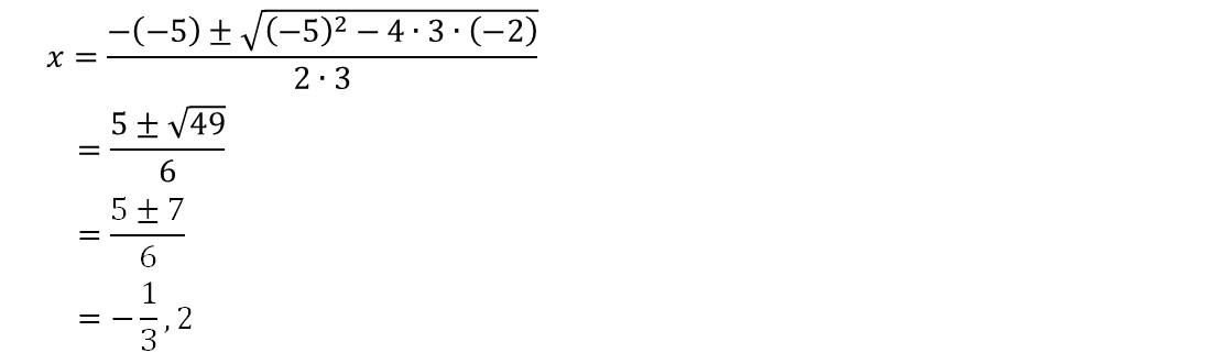 2次方程式の解説(6)
