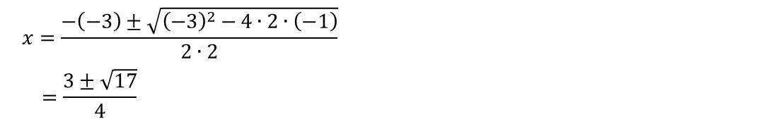 2次方程式(5)の解説